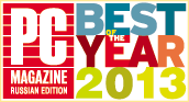 Logo Best of the year 2013 Gorizont.png